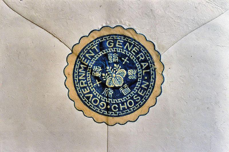 800px-colonial_korea_envelope