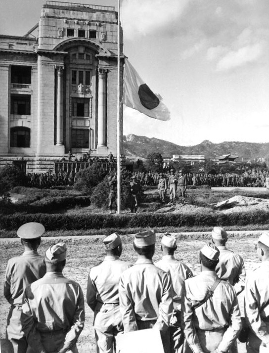 surrender_of_japanese_forces_in_southern_korea