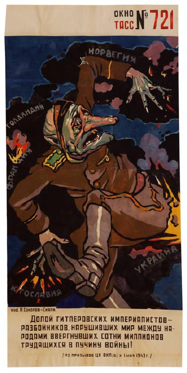 "Poster, 67\"" x 32.13\"", stencil and gouache on paper (27 April 1943, Pavel Petrovich Sokolov-Skaya)"