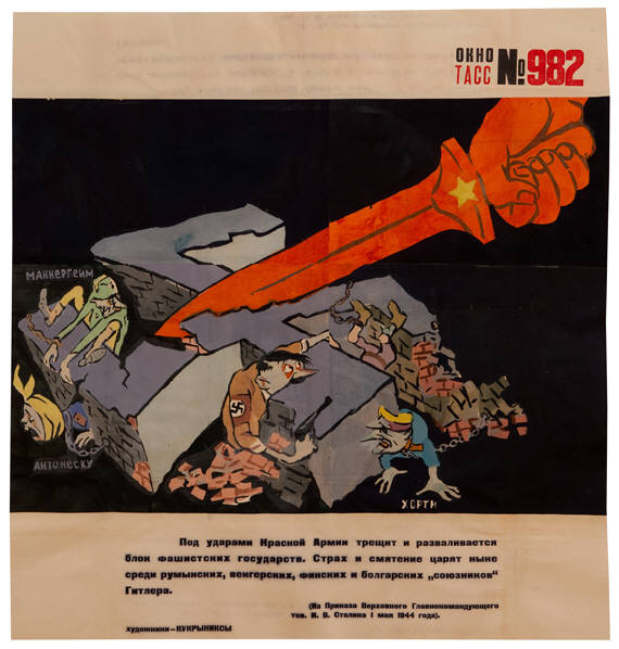 """Russian Sword, 49\"""" x 47\"""", stencil and gouache on paper (May 1944, Kukryniksy)"""
