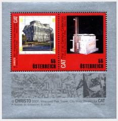 Stamp bloc