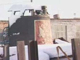 Kursk Tower on Scrap Metal Grounds