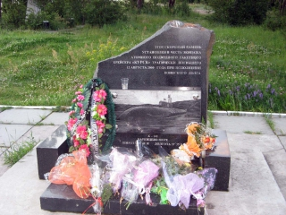 Kursk Memorial in Severodvinsk